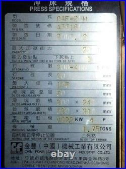 20 TON CHIN FONG GAP FRAME PRESS 30mm STROKE 195mm SHUT HEIGHT 50mm RAM ADJUSTME