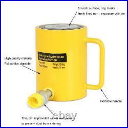 50 Tons 4 (100mm) Stroke Jack Ram Single Acting Hydraulic Cylinder Jack FCY-50